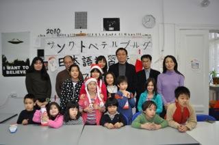 クリスマス会2011