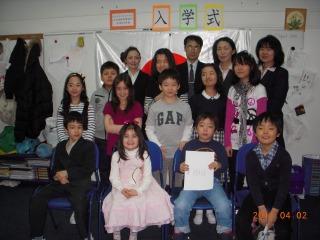 2011年度入学式